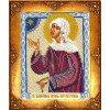 Вышивание Икона Святая Ксения Петербургская,артикул:205