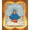 Вышивание Икона Покров Пресвятой Богородицы,артикул:325