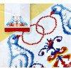 Вышивание рушник Голубки,артикул:201(П)