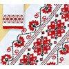 Вышивание рушник Узор,артикул:245(П)