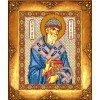 Вышивание Икона Святой Спиридон Тримифунтский,артикул:341