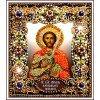 Вышивание Набор для вышивания хрустальными бусинами и настоящими камнями икона Святой Александр Невский,артикул:77-и-32
