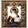 Вышивание Набор для вышивания хрустальными бусинами и настоящими камнями икона Святой Максим,артикул:77-и-29