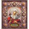 Вышивание Набор для вышивания хрустальными бусинами и настоящими камнями икона Святая Валентина,артикул:77-и-16